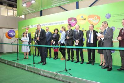 АгроВесна 2020: ювілейна сільськогосподарська виставка у Києві