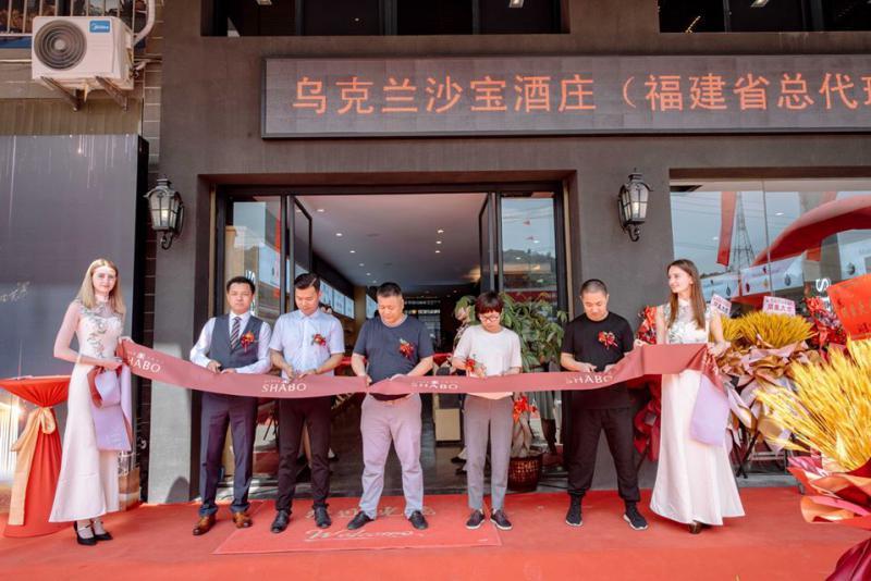 Виноробна компанія SHABO відкрила фірмовий магазин в Китаї
