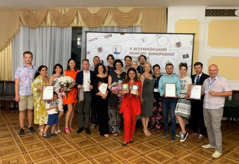 Компания 46 Parallel Wine Group получила 4 высшие награды на дегустационном конкурсе в Одессе