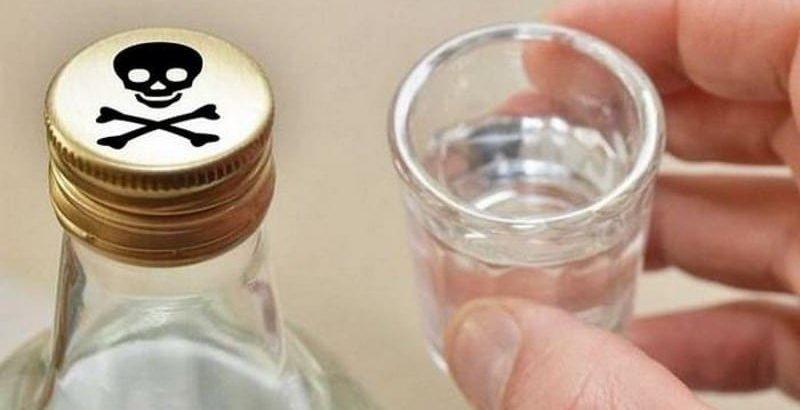 В Україні торік 2513 людей померли від отруєння сурогатним алкоголем