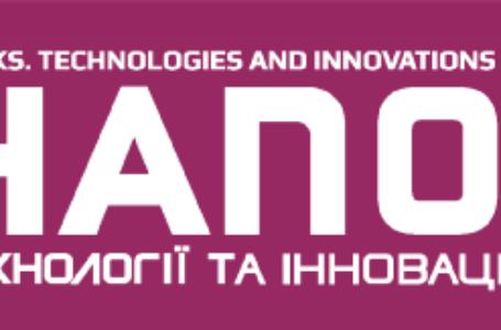 Оновлено сайт Напої. Технології та Інновації techdrinks.info