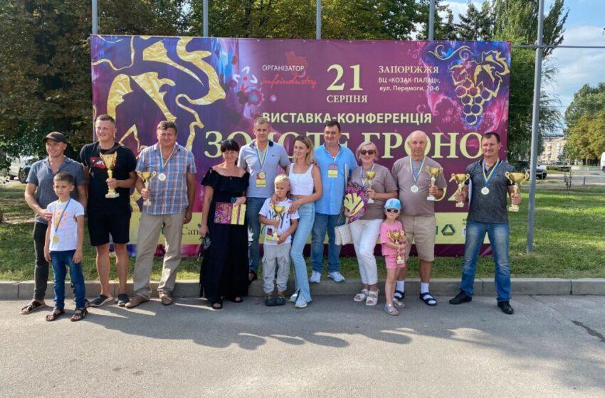 На виставці-конкурсі «Золоте гроно України 2021» визначили кращих виноградарів та виноробів країни