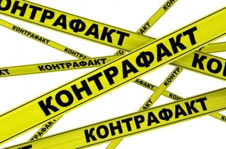 Що має зробити Україна, щоб підвищити ефективність боротьби з контрафактом?